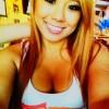 Lenyűgöző asian lány fotója
